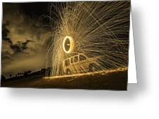 The Windmill Steel Wool Greeting Card by Israel Marino