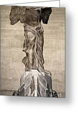 The Winged Victory Of Samothrace Marble Sculpture Of The Greek Goddess Nike Victory Greeting Card