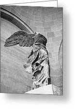 The Winged Victory Greeting Card by Patricia Hofmeester