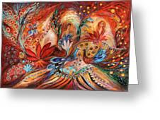 The Women Of Tanakh Hava II Greeting Card