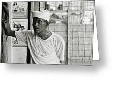The Worker In Cochin Greeting Card