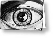 The World Is In The Eye Of The Beholder. Greeting Card