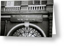 The Writers Buildings Greeting Card