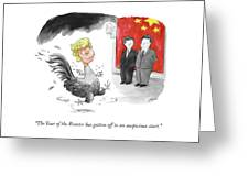 The Year Of The Rooster Greeting Card