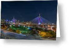 The Zakim Bridge Greeting Card