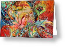 The Zodiac Signs Greeting Card by Elena Kotliarker