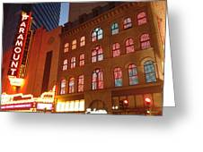Theater District Greeting Card