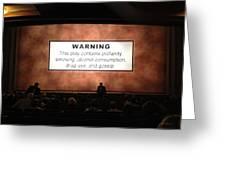 Theater Night In New York Greeting Card