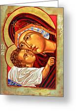 Theotokos Greeting Card