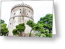 Thessaloniki Tower. Greeting Card