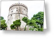 Thessaloniki Tower. Greeting Card by Slavica Koceva