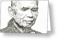 Thich Nhat Hanh Greeting Card