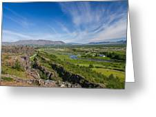 Thingvellir Iceland Greeting Card