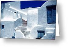 Thirasia Island Ancient House Near Santorini Greece Greeting Card