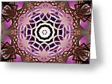 Third Eye Gateway Greeting Card