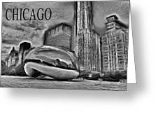 This Is Chicago Greeting Card