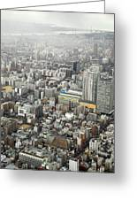 This Is Tokyo Greeting Card