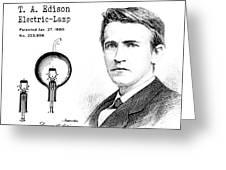 1880 Thomas Edison Electric Lamp Patent Art 2 Greeting Card