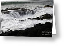 Thors Well Oregon Greeting Card by Bob Christopher