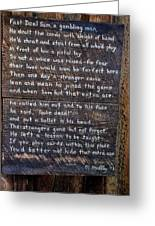 Thousand Trails  Bend Sunriver Greeting Card