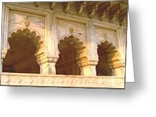 Three Arches At Sunrise Greeting Card