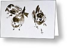 Three Little Birds Perch By My Doorstep Greeting Card