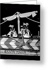 Three Maskers In  Black And White Greeting Card