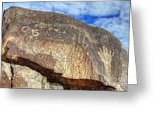 Three Rivers Petroglyphs 6 Greeting Card