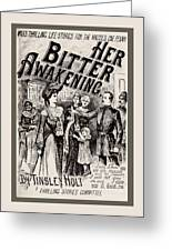 Thrilling Life Stories For The Masses 1892 Greeting Card