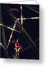 Through The Ferris Wheel Greeting Card