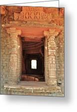 When Windows Become Art - Jain Temple - Amarkantak India Greeting Card