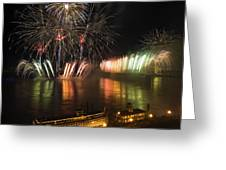 Thunder Over Louisville - D008432 Greeting Card