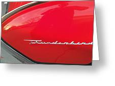 Thunderbird Roads Greeting Card