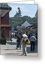 Tian Tan Buddha Greeting Card