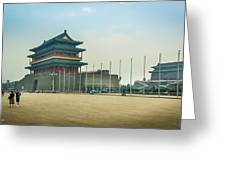Tiananmen Square Greeting Card