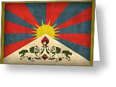 Tibet Flag Vintage Distressed Finish Greeting Card