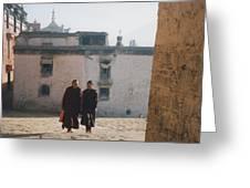 Tibet Monks 6 Greeting Card