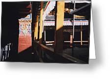 Tibet Potala Palace 7 Greeting Card