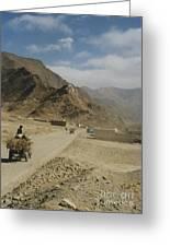 Tibet Rural Greeting Card