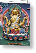 Tibetan Buddhist Deity Greeting Card