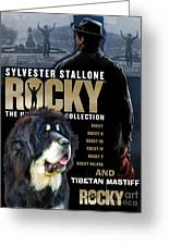 Tibetan Mastiff Art Canvas Print - Rocky Movie Poster Greeting Card