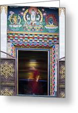 Tibetan Monk And The Prayer Wheel Greeting Card by Tim Gainey