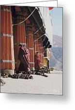 Tibetan Monks At Sera Greeting Card