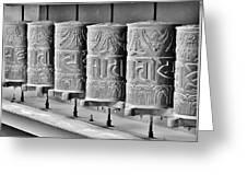 Tibetan Prayer Wheels - Black And White Greeting Card