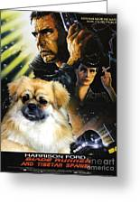 Tibetan Spaniel Art - Blade Runner Movie Poster Greeting Card