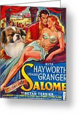 Tibetan Spaniel Art - Salome Movie Poster Greeting Card