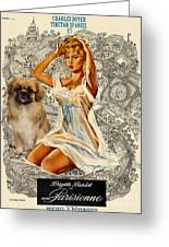 Tibetan Spaniel Art - Una Parisienne Greeting Card by Sandra Sij