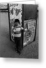 Ticket Booth Traveling Carnival Us Mexico Border Naco Sonora Mexico 1980 Greeting Card