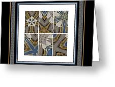 Tied To My Concrete Garden - Kaleidoscope - Hexaptych Greeting Card