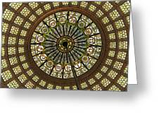 Tiffany Dome Chicago Cultural Museum Greeting Card